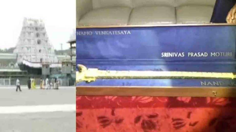 Thirupathi Sword - Updatenews360