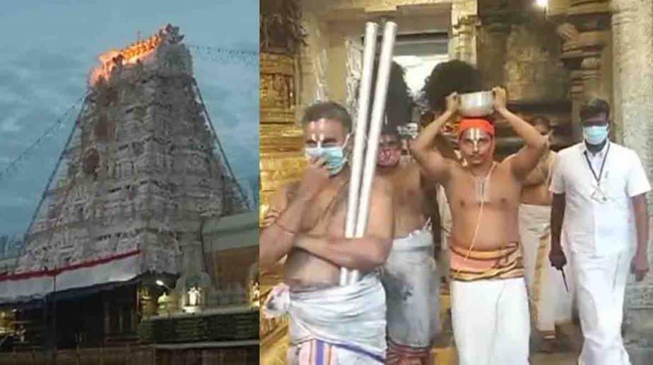 Thirupathi - Updatenews360