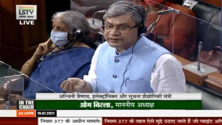 ashwini vaishnav - updatenews360
