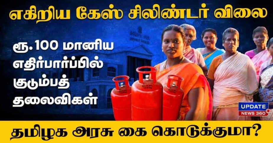 gas price - updatenews360