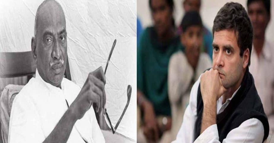 kamarajar - rahul gandhi - updatenews360