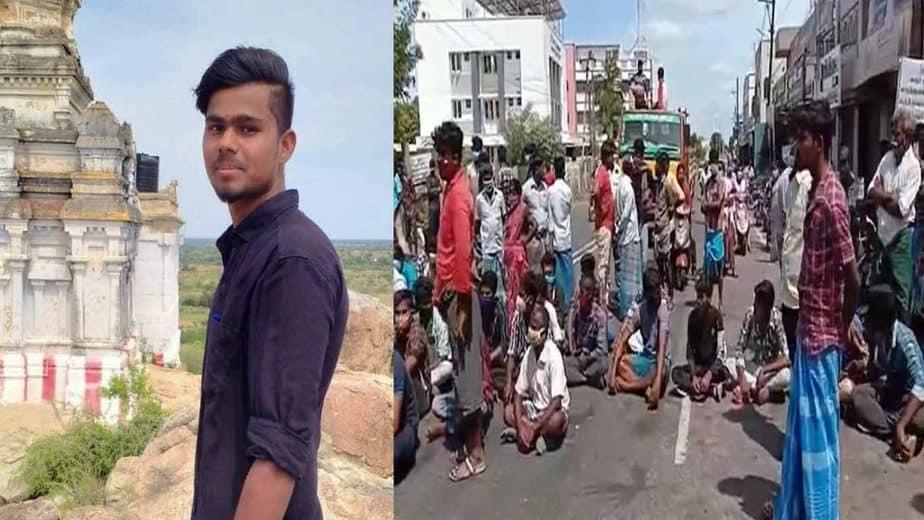 karur protest -updatenews360