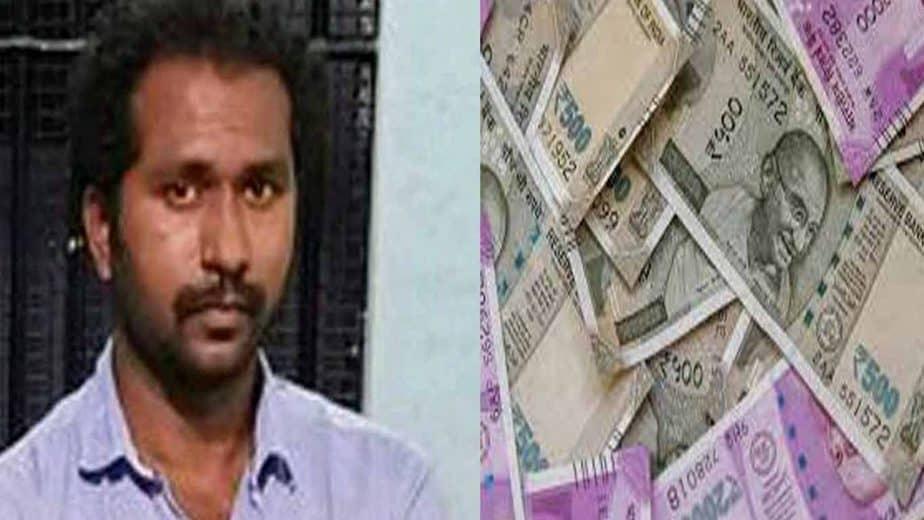 kumari fake currency - updatenews360