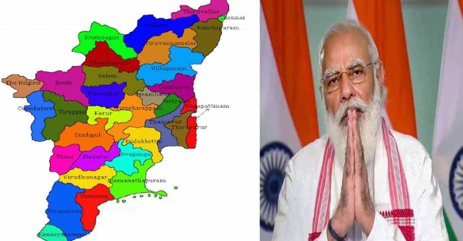 pm modi tamilnadu - - updatenews360