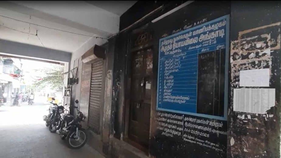 ration shop closed - updatenews360