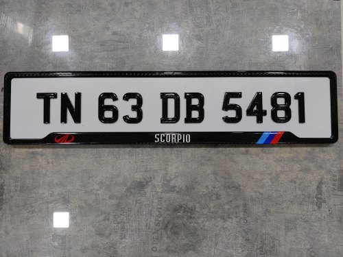 tamil nadu number plate details