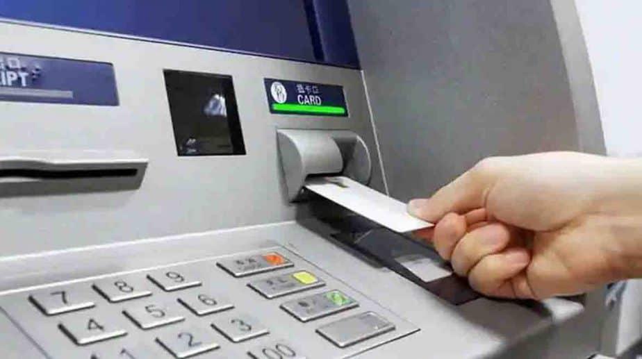 ATM - Updatenews360