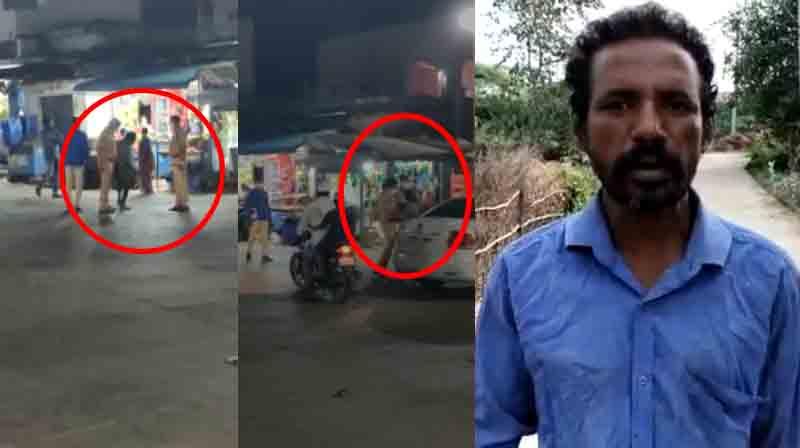 Andhra Police Attack - Updatenews360