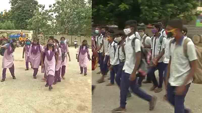 Andhra School Open- Updatenews360