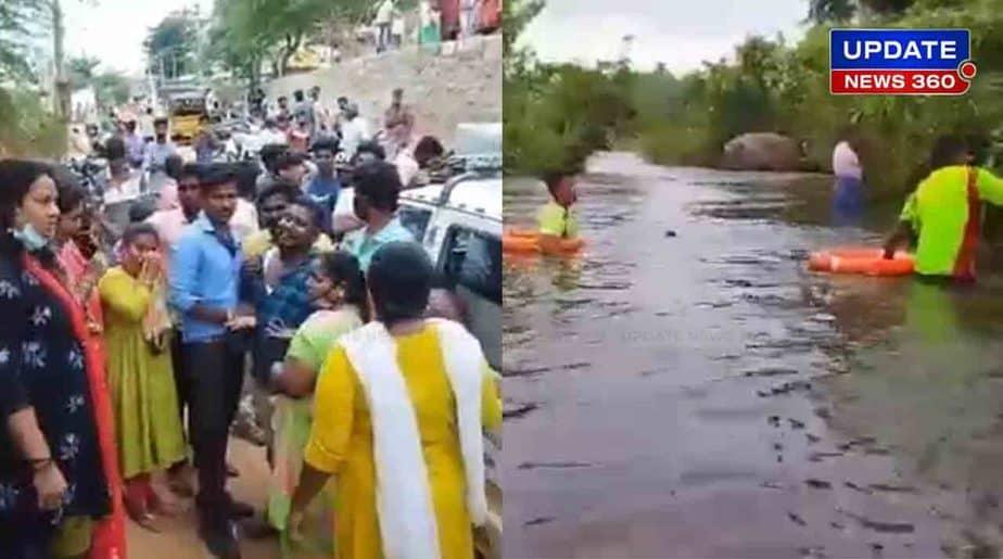 Bhavani River -Updatenews360