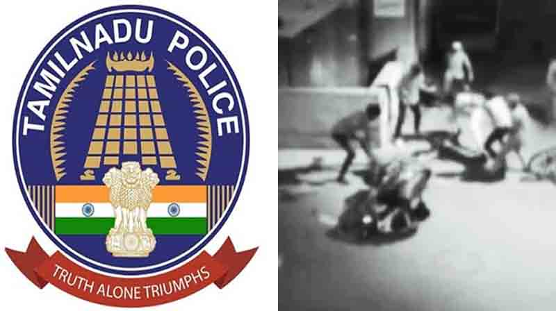 Chennai Murder - Updatenews360