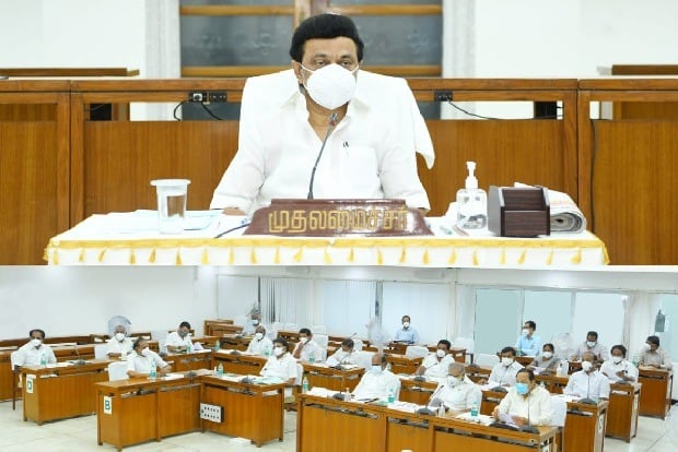 Cm cabinet meet - updatenews360