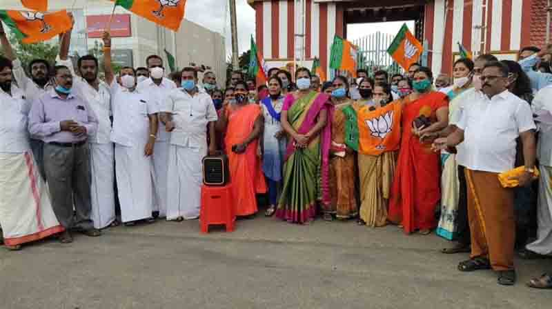 Kumari Bjp Protest- Updatenews360