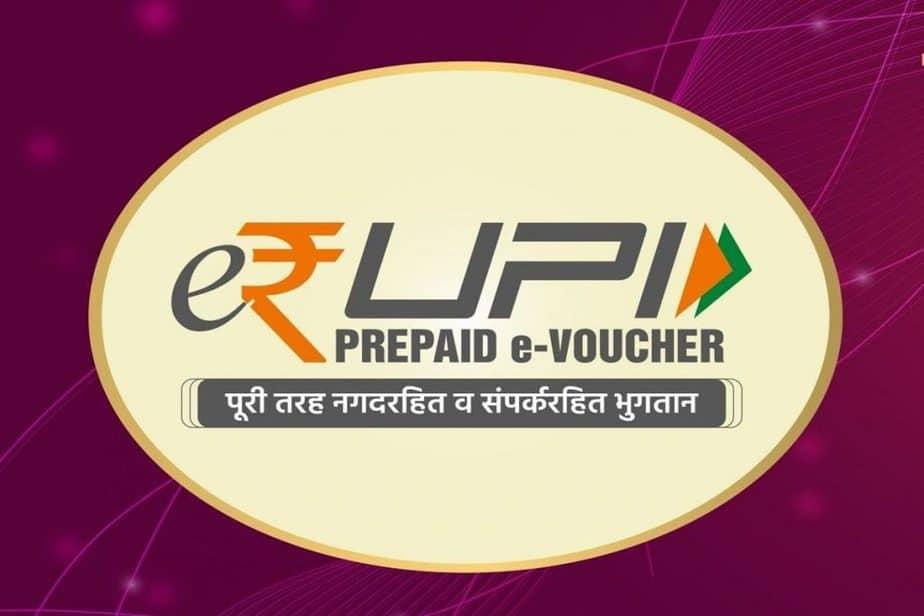 PM Modi to launch e-RUPI today