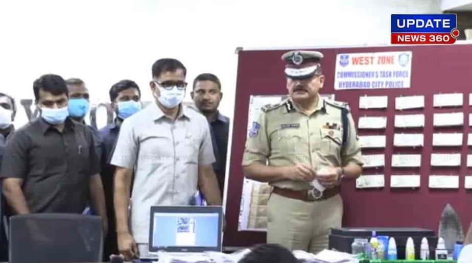 Telanganna Arrest -Updatenews360