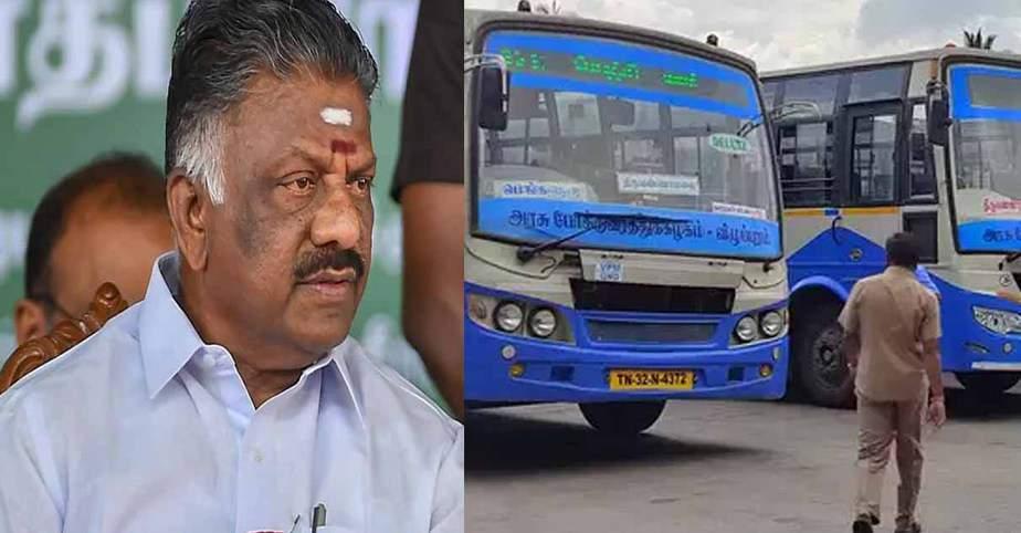 பேருந்துகளில் பெண்களுக்கு இலவசம்… இழப்பை ஈடுசெய்ய ஆண்களுக்கு கூடுதல் கட்டணமா..? ஓபிஎஸ் கண்டனம்..!!! Updatenews360.com   Tamil News Online   Live News   Breaking News Online   Latest Update News UPDATENEWS360.COM   TAMIL NEWS ONLINE   LIVE NEWS   BREAKING NEWS ONLINE   LATEST UPDATE NEWS    In this article, you can see photos & images. Moreover, you can see new wallpapers, pics, images, and pictures for free download. On top of that, you can see other  pictures & photos for download. For more images visit my website and download photos.