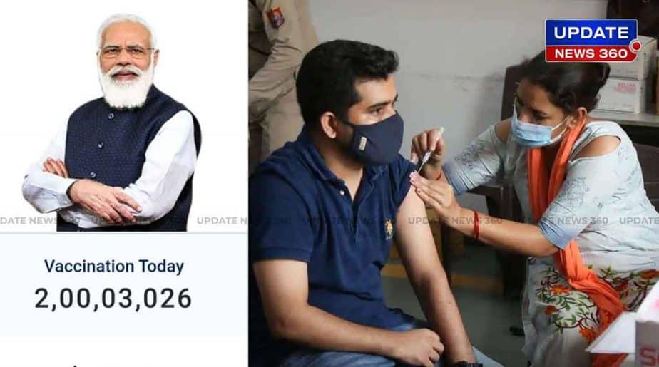 2 Crore Vaccine - Updatenews360