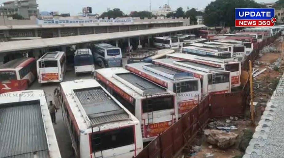 Andhra Bus stop -Updatenews360