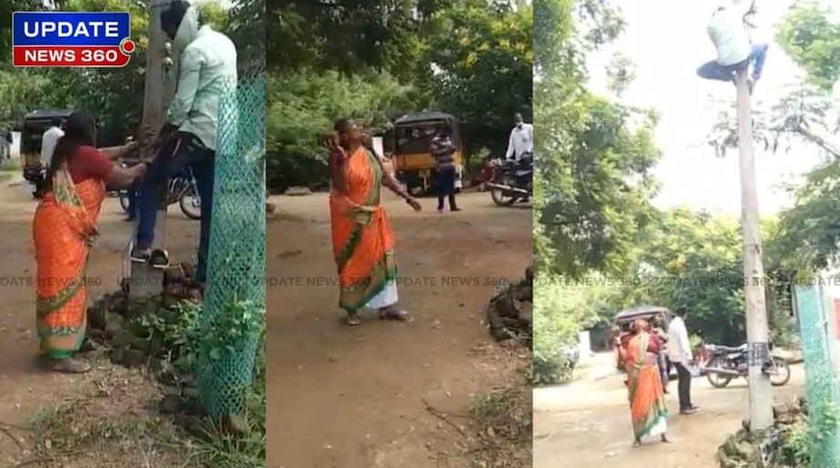Andhra Woman Threatening -Updatenews360