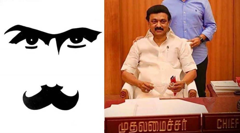 Bharathiyar CM - Updatenews360