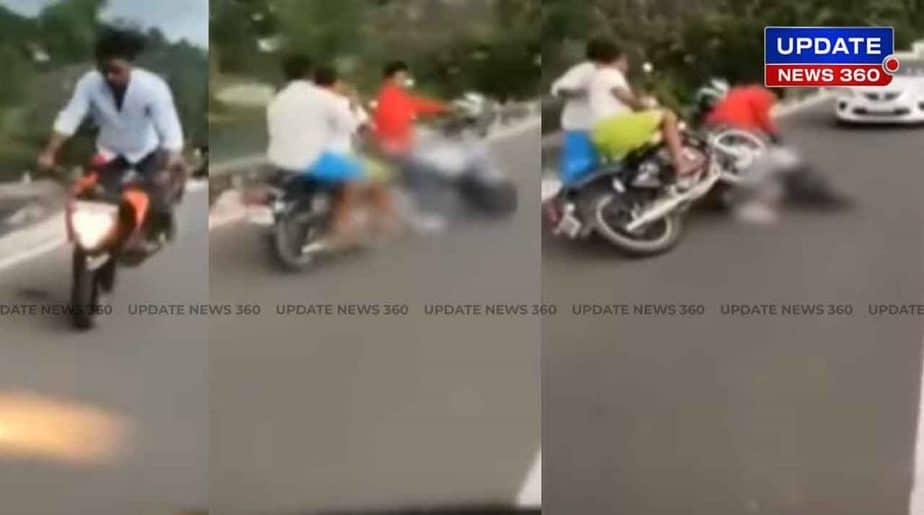 Bike Race Accident -Updatenews360