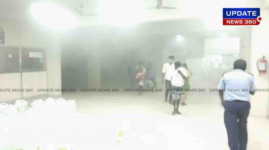 Chengalpet GH Fire -Updatenews360