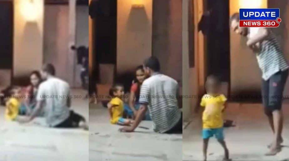 Father Attacked Son -Updatenews360