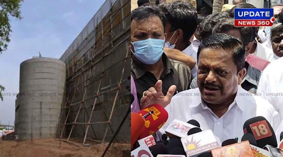 Minister Ramachandran - Updatenews360