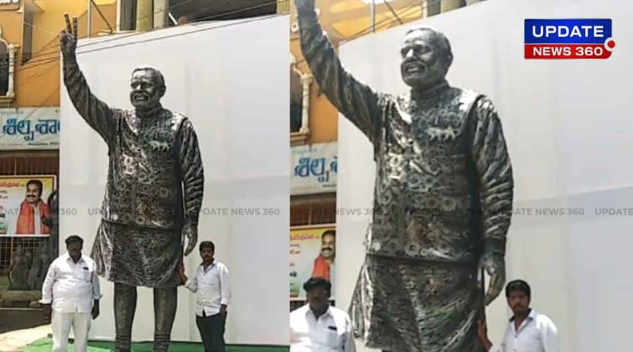 Modi Statue -Updatenews360
