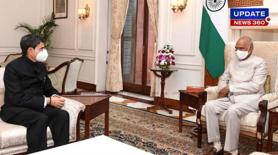 RN RAvi Meet President -Updatenews360