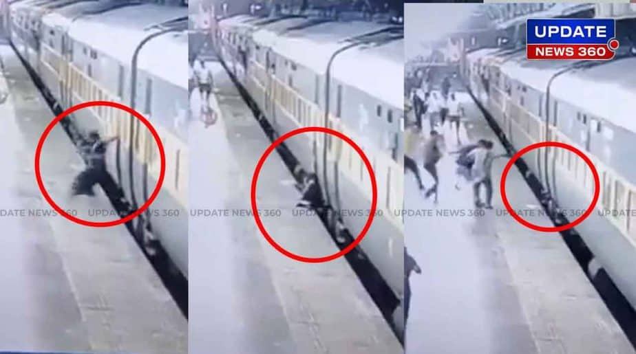Rail Woman Fell Down -Updatenews360