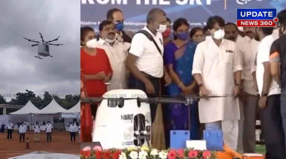 Telangana Drone Medicine -Updatenews360