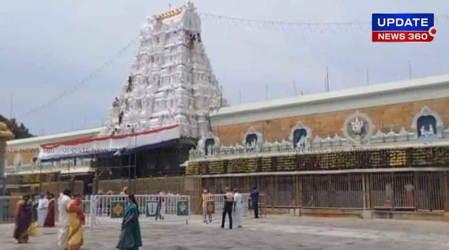 Tirupati Crowd - Updatenews360