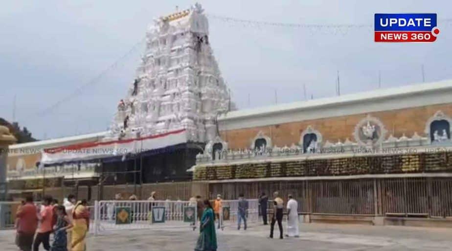 Tirupati Temple -Updatenews360
