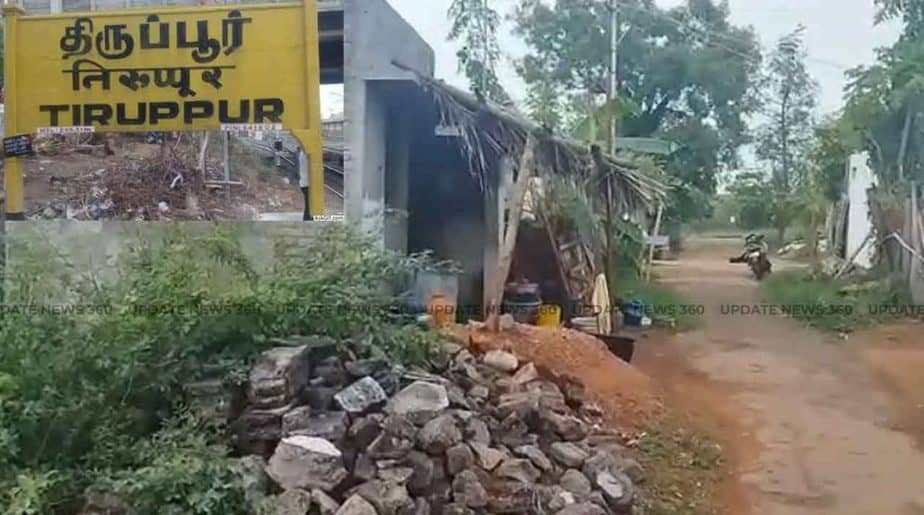 Tirupur Murder 1 -Updatenews360