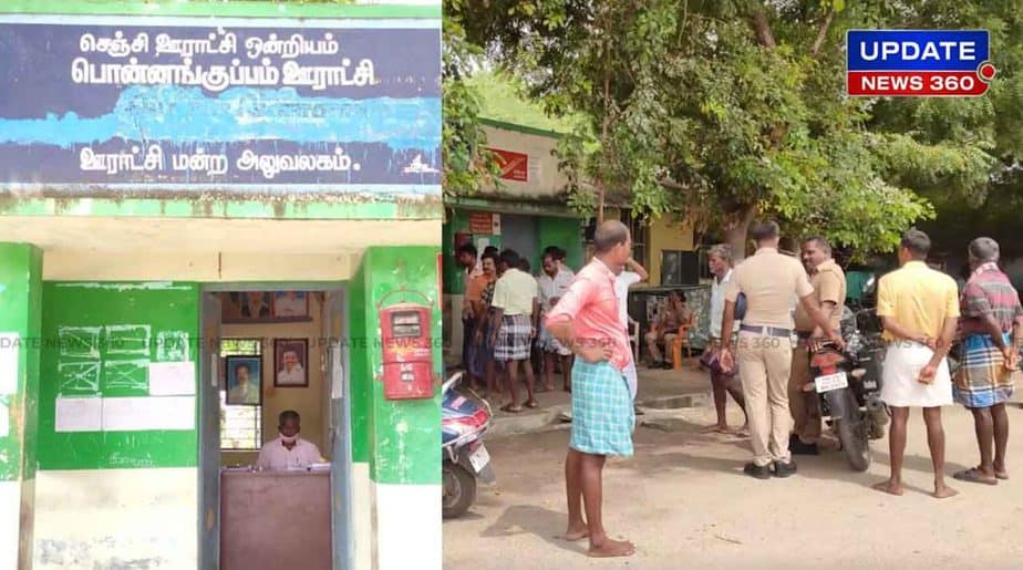 Villupuram Auction -Updatenews360