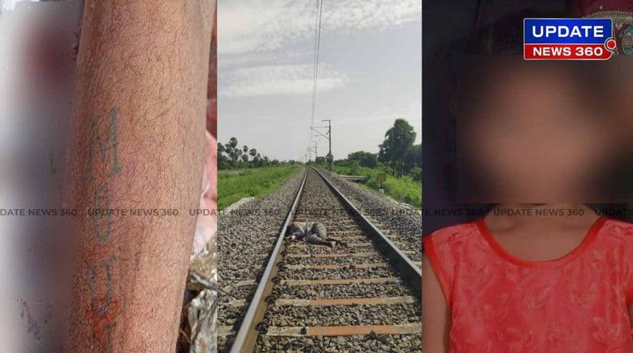 girl rape accust -- updatenews360