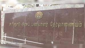 தேர்வு முறைகேடுகளை தடுக்க புதிய முறையில் விடைத்தாள்- டி.என்.பி.எஸ்.சி.  அறிவிப்பு || Tamil News TNPSC Announced new method answersheet