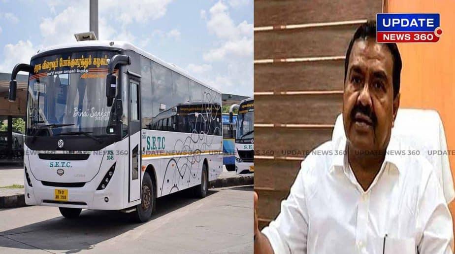 minister raja kannappan - updatenews360