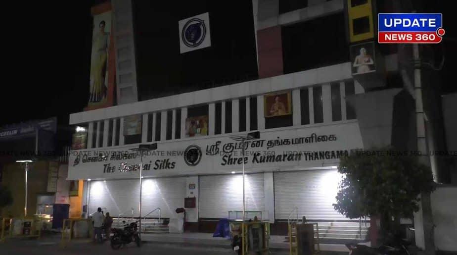 sri kumaran thanga malaigai - updatenews360
