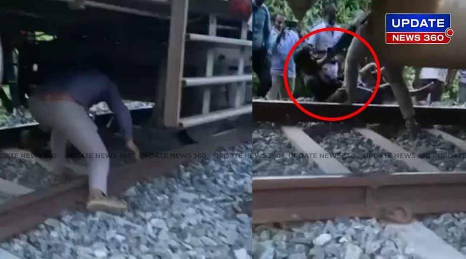 train Escape -Updatenews360