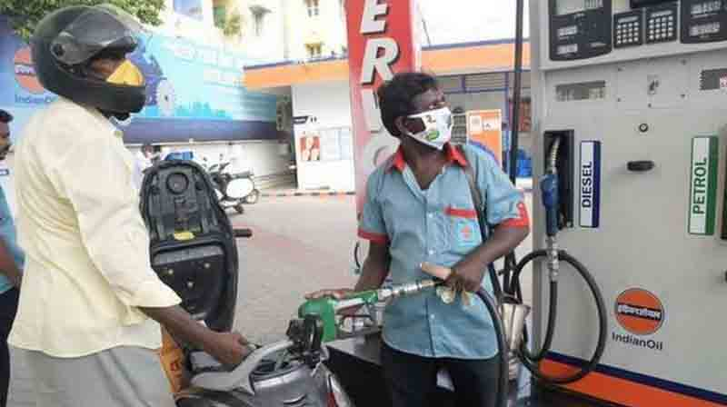 Petrol Rate - Updatenews360