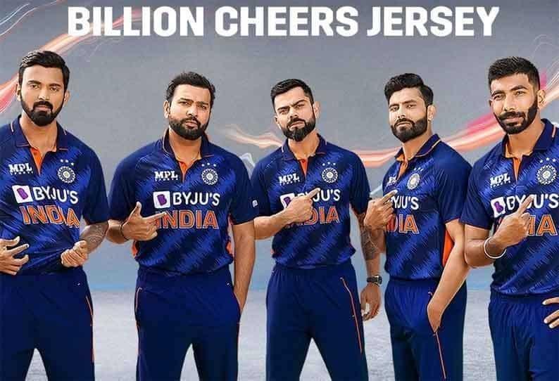 india cricket team new jersey - updatenews360