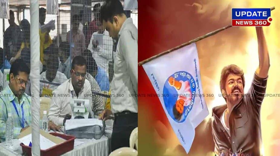 vijay makkal iyakkam - updatenews360